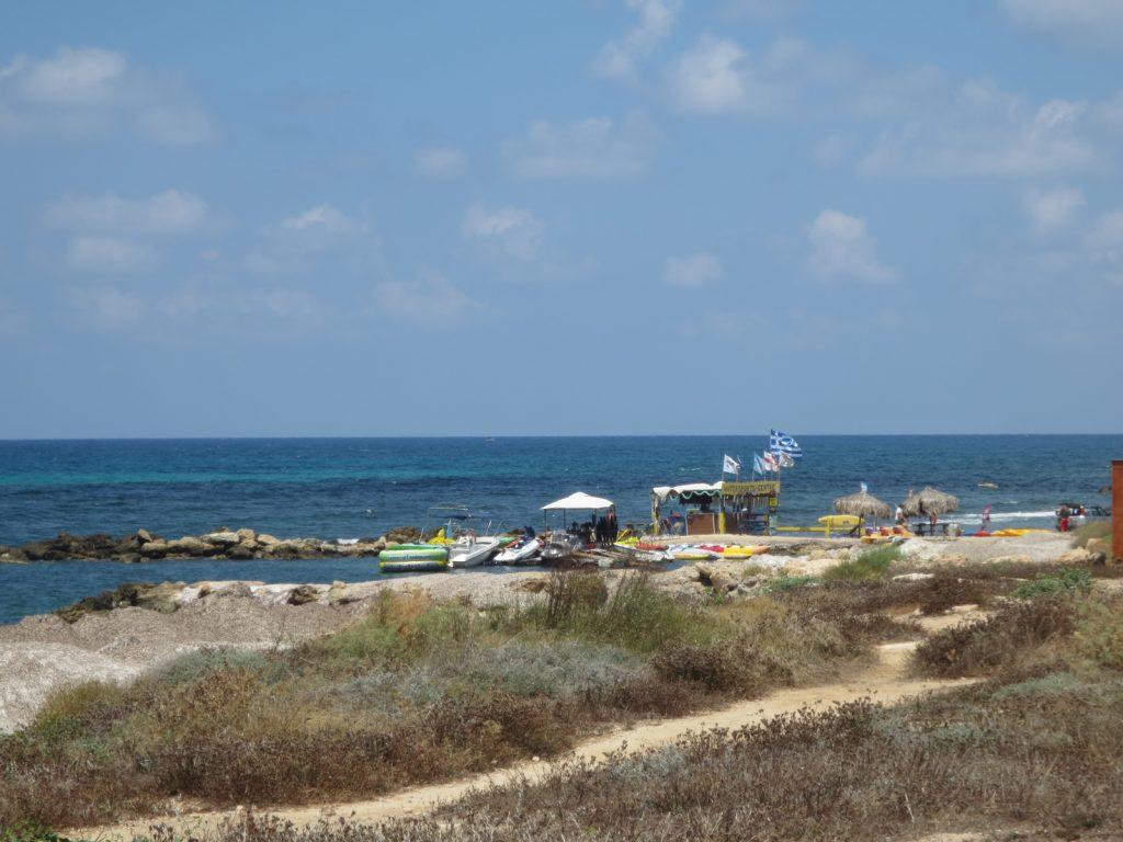 Lighthouse Beach kölcsönző